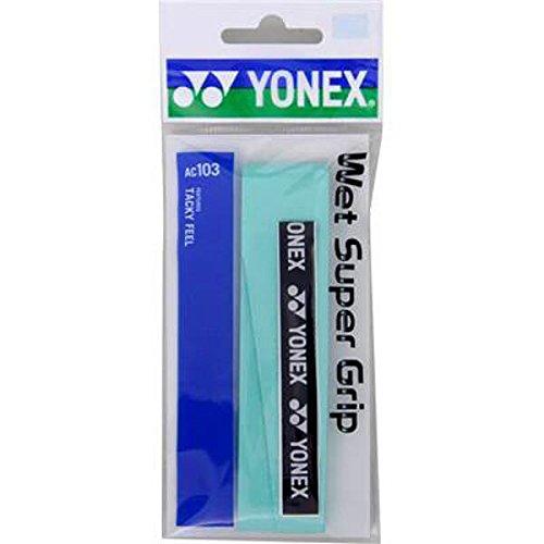 ヨネックス ウェット スーパーグリップ グリーン 1セット(20本:1本×20パック)
