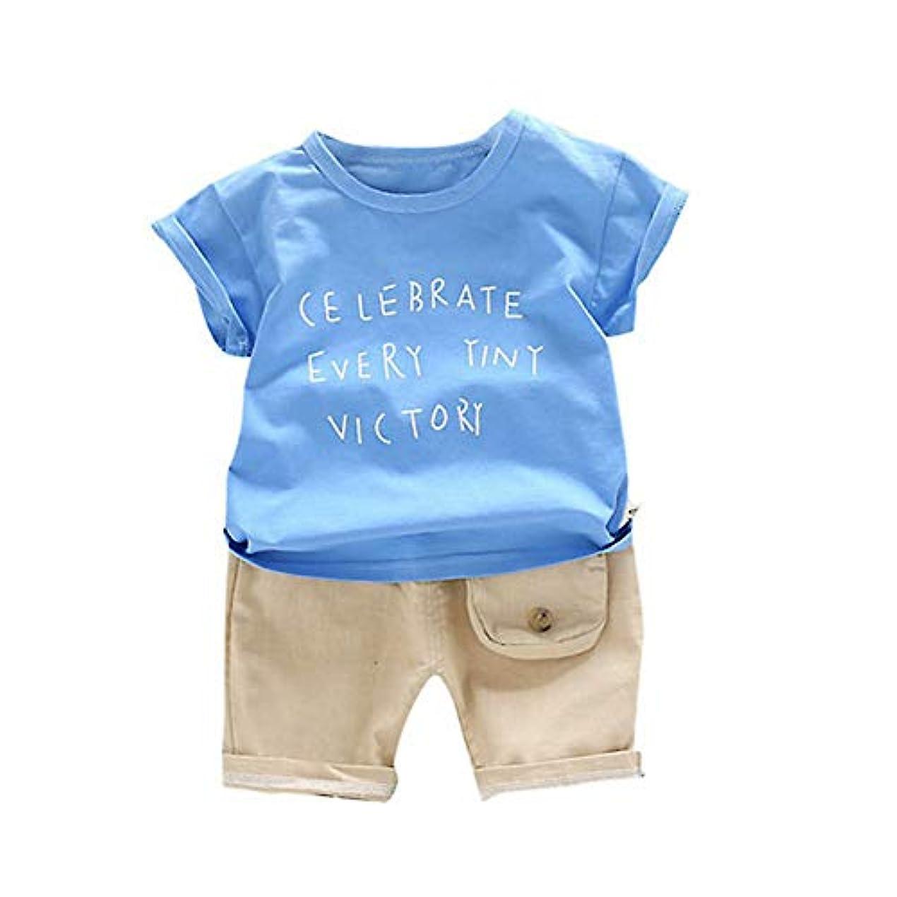 不適当国民付けるRad子供 サマーキッズベビーボーイズカジュアル半袖レタープリントTシャツトップス+ショーツコスチュームセット