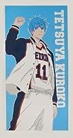 黒子のバスケ 黒子テツヤ バスタオル 120×60cm