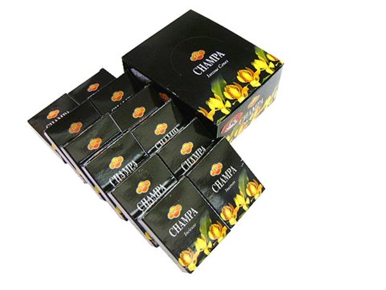 通訳部分的に親密なSANDESH SAC (サンデッシュ) チャンパ香コーンタイプ CHAMPA CORN 12箱セット
