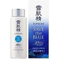 コーセー 雪肌精 シュープレム 化粧水Ⅰ (みずみずしいうるおい) 限定ボトル 400ml SAVE the BLUE 30th Anniversary (日本製 正規品)