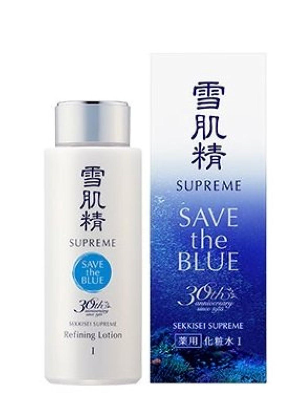 の電子怒っているコーセー 雪肌精 シュープレム 化粧水Ⅰ (みずみずしいうるおい) 限定ボトル 400ml SAVE the BLUE 30th Anniversary (日本製 正規品)