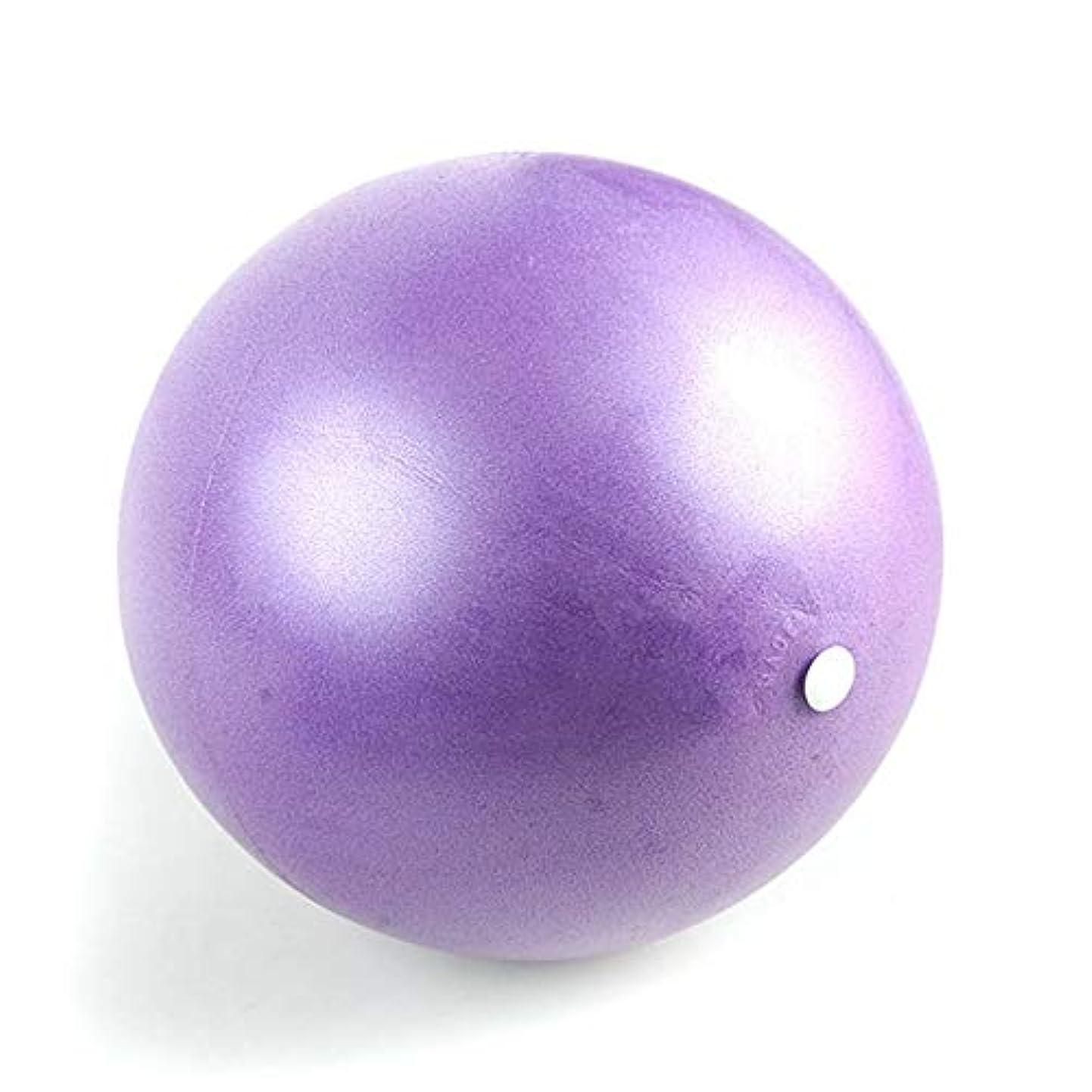 ミニ25センチメートル/ 15センチフィットネス小麦チューブバランス肥厚マットピラティスヨガボール滑り止め摩耗防爆(Color:purple)