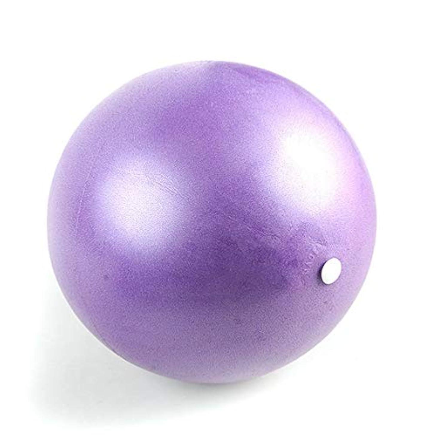 マイクロプロセッサパンチ体現するミニ25センチメートル/ 15センチフィットネス小麦チューブバランス肥厚マットピラティスヨガボール滑り止め摩耗防爆(Color:purple)
