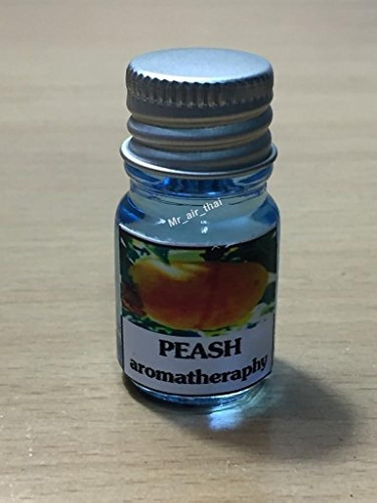 役に立たない柔らかい足図書館5ミリリットルアロマ桃フランクインセンスエッセンシャルオイルボトルアロマテラピーオイル自然自然5ml Aroma Peach Frankincense Essential Oil Bottles Aromatherapy...