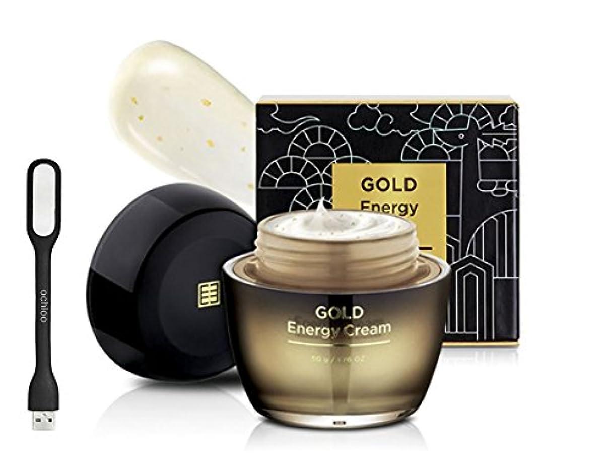 連鎖節約する全能ESTHEMED 【NEW!! エステメドゴールドエネルギークリーム】ESTHEMED GOLD Energy Cream 50g + ochloo logo tag led