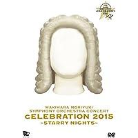 "MAKIHARA NORIYUKI SYMPHONY ORCHESTRA CONCERT ""cELEBRATION 2015""~Starry Nights~"