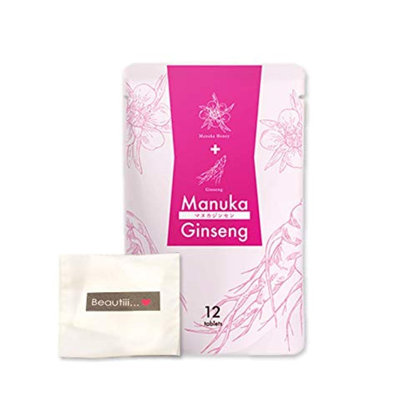 脚それにもかかわらず国民投票マヌカジンセン Manuka Ginseng (1袋6日分)【Beautiiiギフトセット付属】食生活サポートサプリメント
