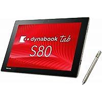 東芝 toshiba ダイナブック dynabook Tab S80 アウトレット ビジネス タブレット Atom Z8350 Windows10 64GB 4GB WUXGA タッチパネル 10.1インチ 無線LAN 搭載 デジタイザーペン PS80BSGK7L7AD21