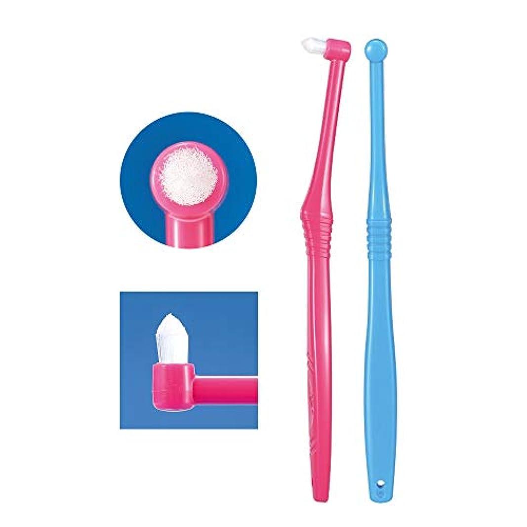 複雑トマト適応的Ci PROワンタフト 1本 ラージヘッド S(やわらかめ) ポイント磨き 歯科専売品