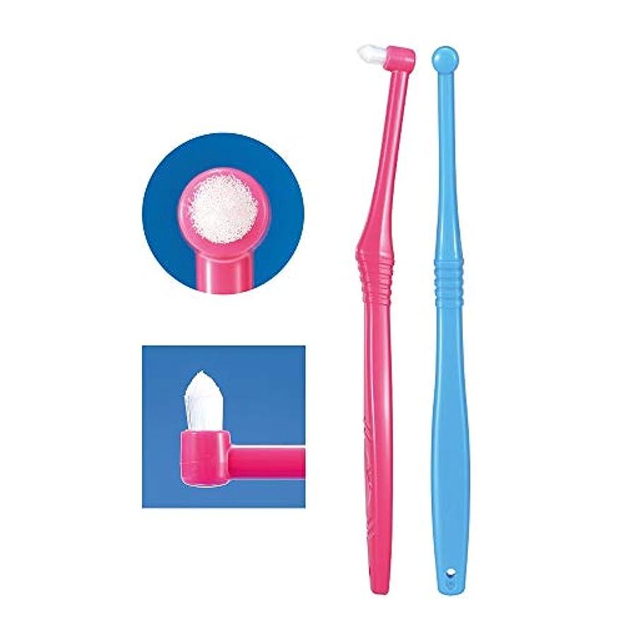 居間どのくらいの頻度で畝間Ci PROワンタフト 1本 ラージヘッド S(やわらかめ) ポイント磨き 歯科専売品