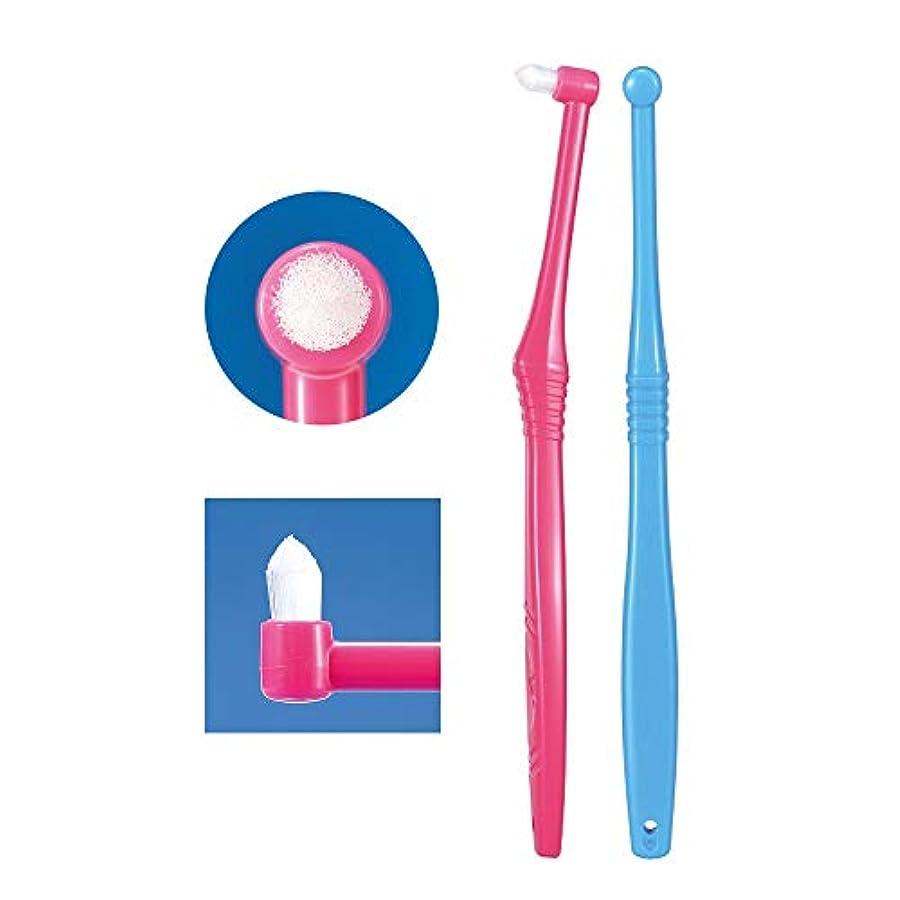 ずらすメンテナンスレンダリングCi PROワンタフト 1本 ラージヘッド S(やわらかめ) ポイント磨き 歯科専売品