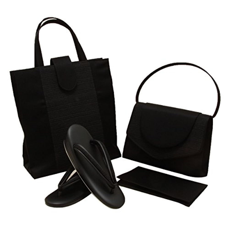 (キステ)Kisste 草履バッグ4点セット <喪服用> 和洋兼用 華三彩 Lサイズ 7-4-03863