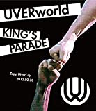 UVERworld KING'S PARADE Zepp Div...[Blu-ray/ブルーレイ]