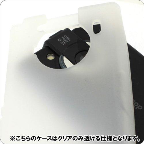 [docomo REGZA Phone T-01C専用]シリコンケース(クリア)