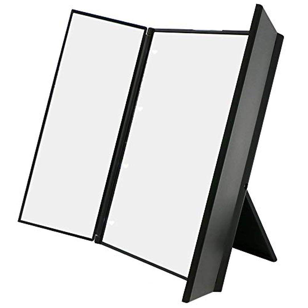 上下する撤退紀元前化粧鏡 卓上ミラー三面鏡 スタンドミラー LED付き 折りたたみ式 角度調整可能