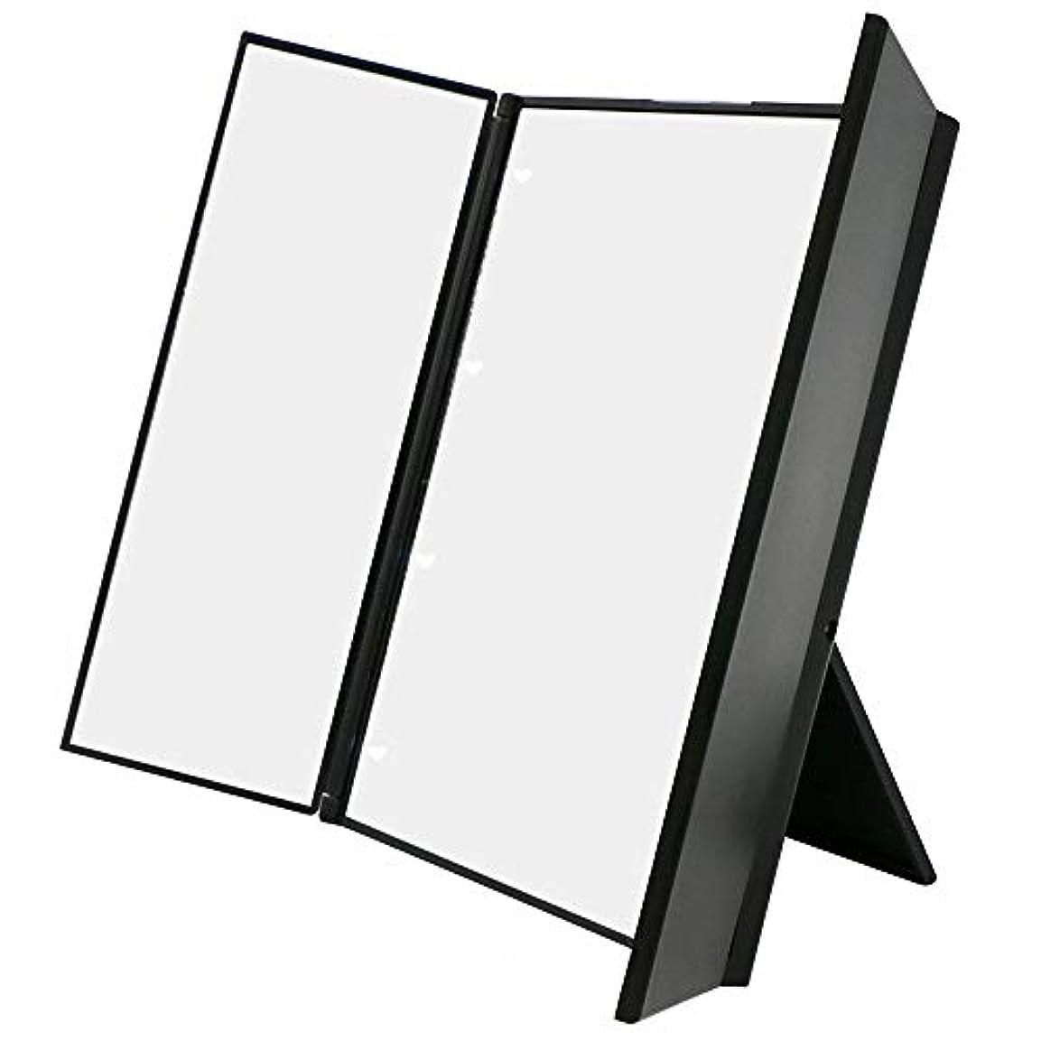 クスクスデコラティブ華氏化粧鏡 卓上ミラー三面鏡 スタンドミラー LED付き 折りたたみ式 角度調整可能