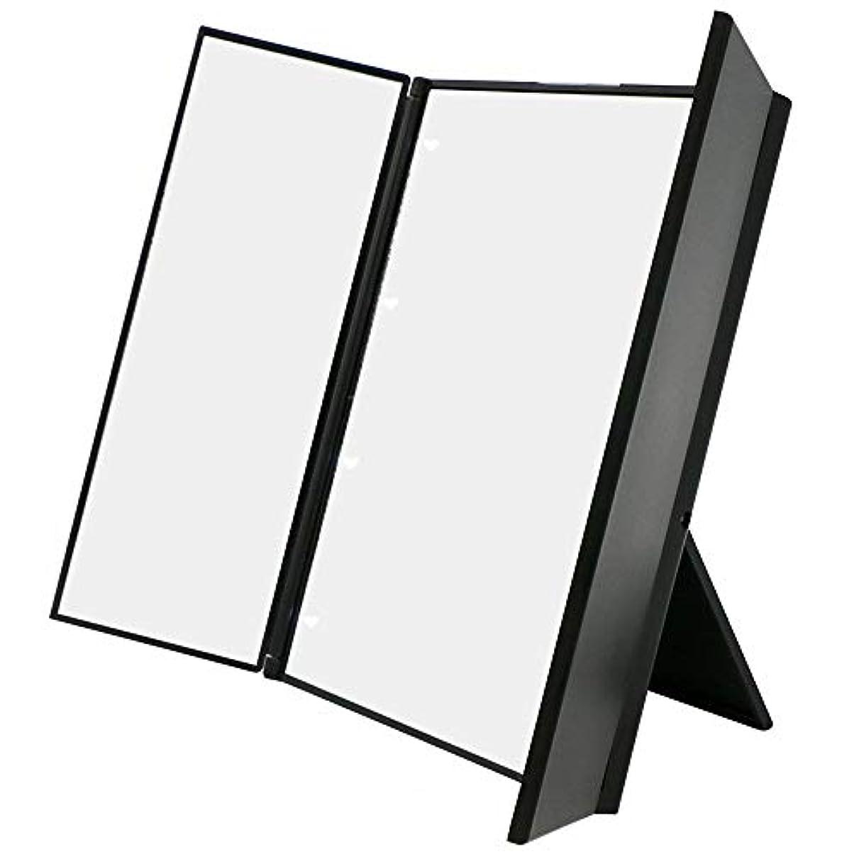 マンハッタン収束確立します化粧鏡 卓上ミラー三面鏡 スタンドミラー LED付き 折りたたみ式 角度調整可能
