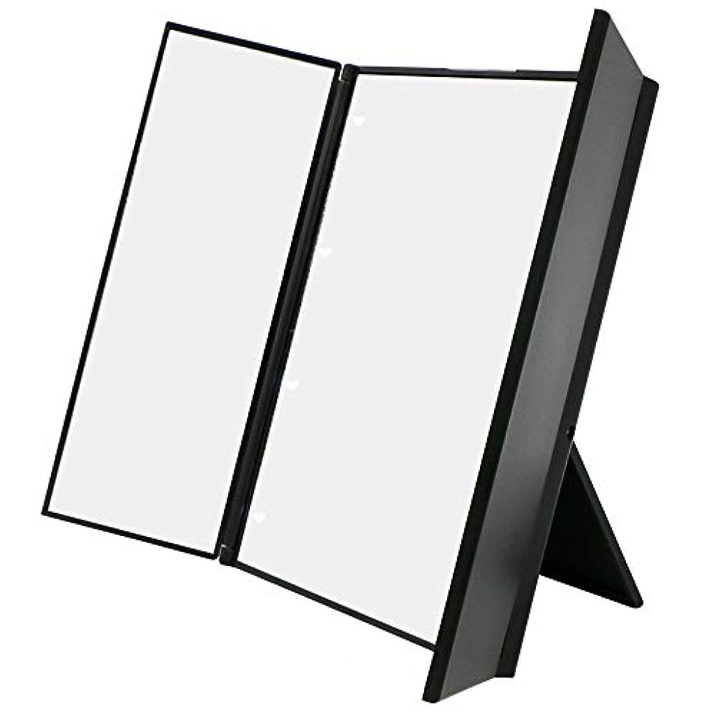 噂代表するスクラップブック化粧鏡 卓上ミラー三面鏡 スタンドミラー LED付き 折りたたみ式 角度調整可能