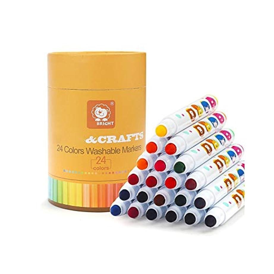 追い払うテレビを見る争いKaiyitong001 ペイントブラシ、環境に優しい肌色24色洗える水彩ペン、テーパーペンヘッド無料ペイント/練習ペイントツール(24色、11 * 16 cm) 豊かな線を描く (Color : Yellow, Size : 11*16cm)