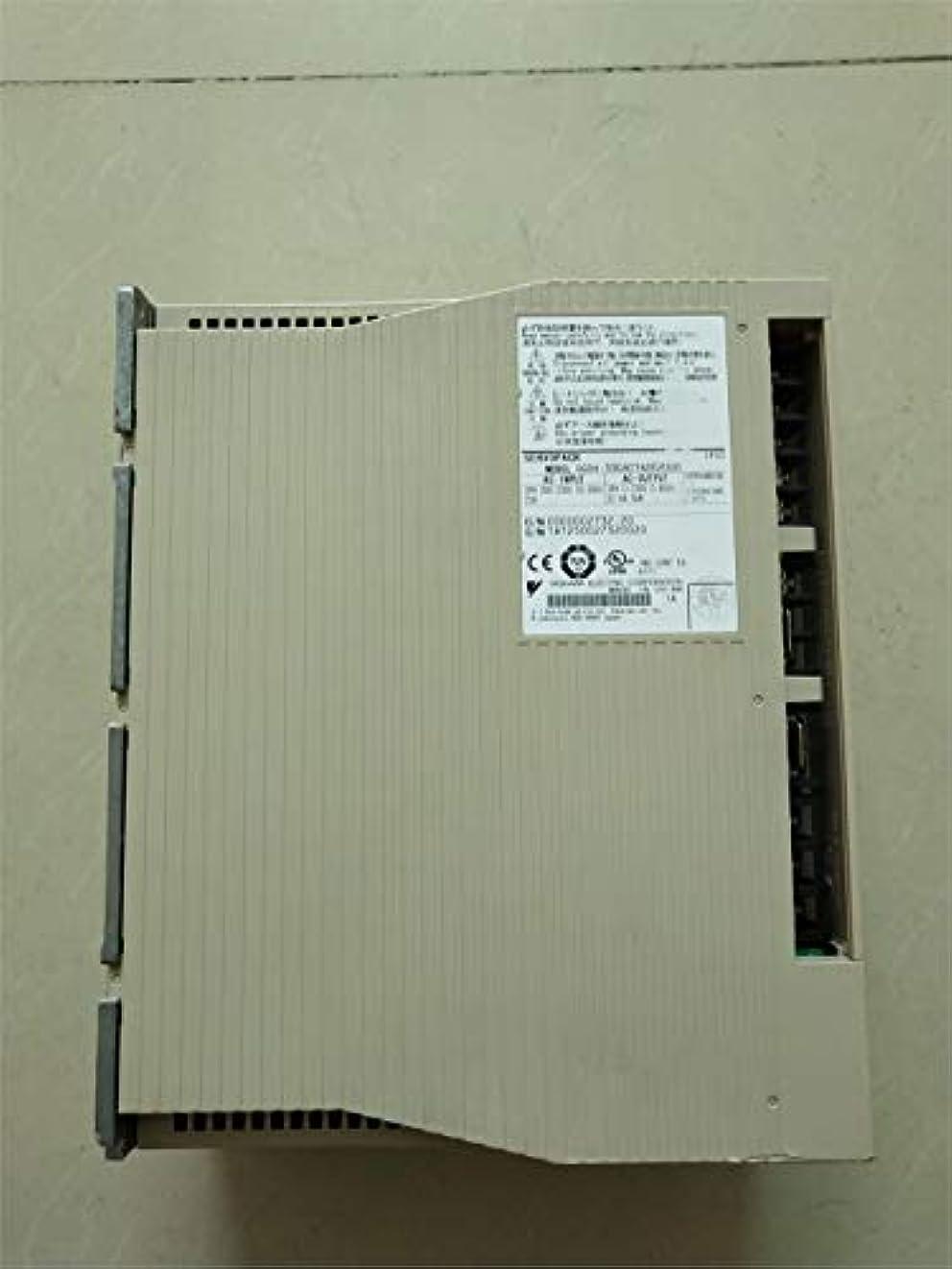 スライム繁殖振り返るSGDV-330A01A002000