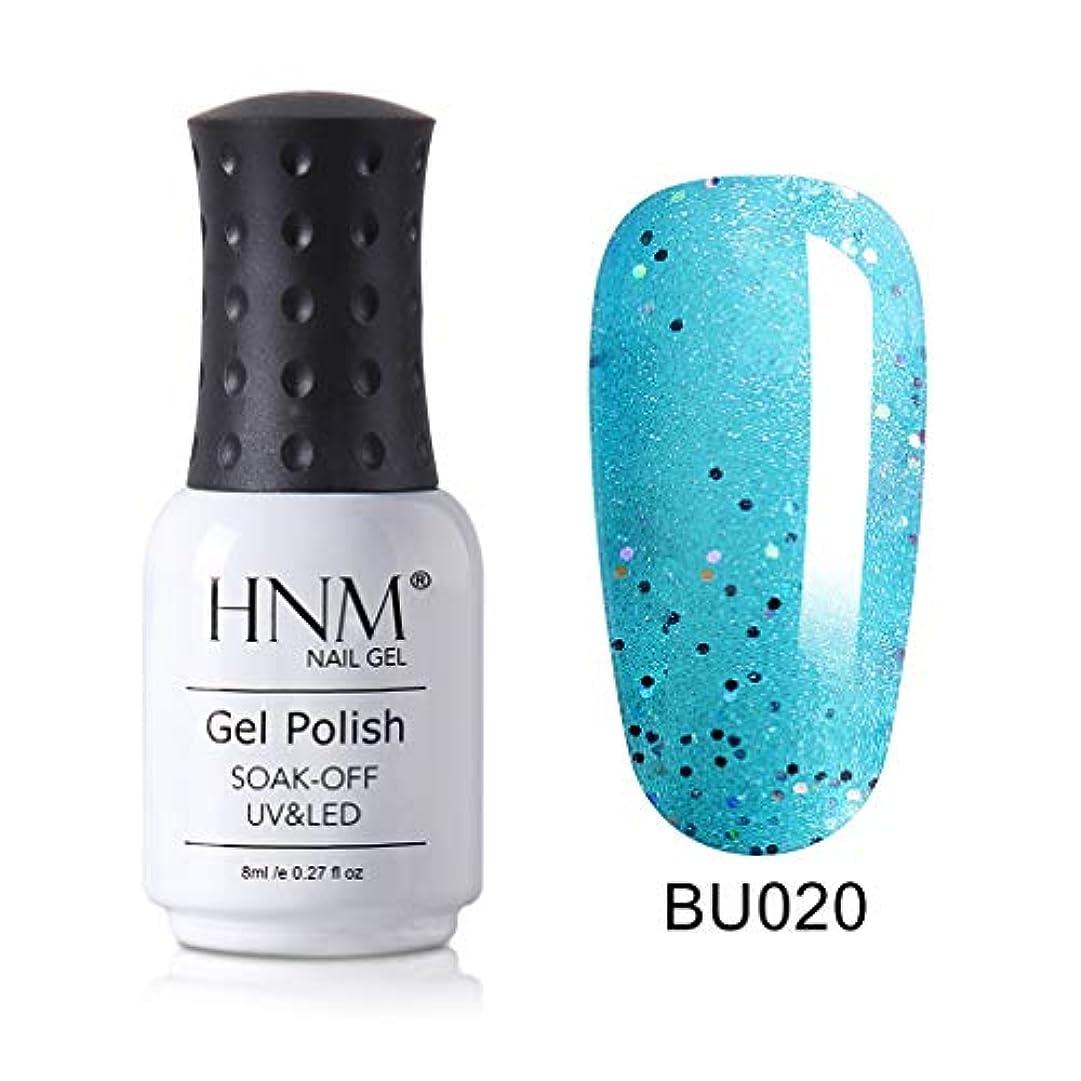 間違っている節約するHNM ジェルネイル カラージェル ブルー系 1色入り 8ml 【全36色選択可】