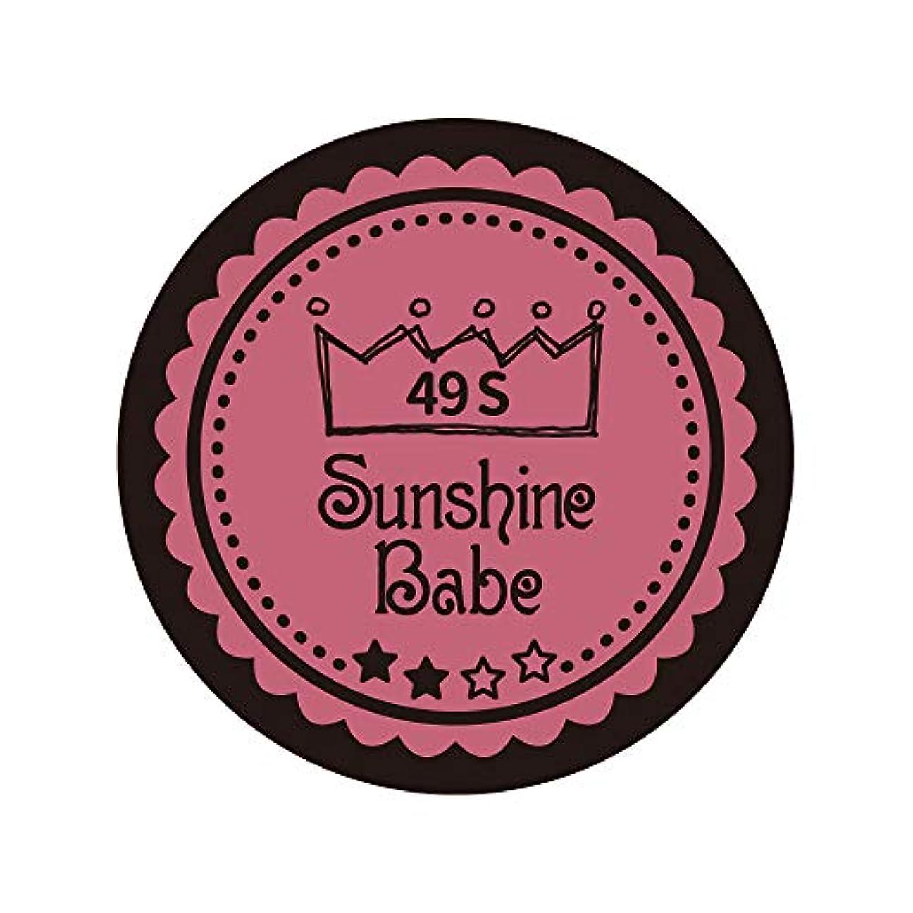 ストラップ三角形盗賊Sunshine Babe カラージェル 49S カシミアピンク 2.7g UV/LED対応