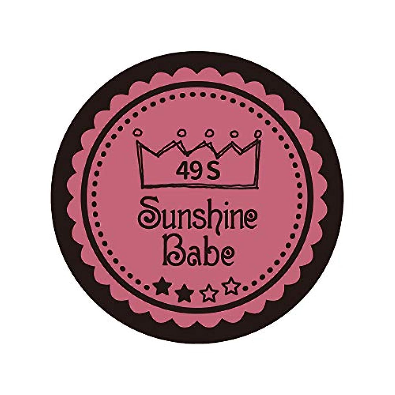 ニュースリレー先見の明Sunshine Babe カラージェル 49S カシミアピンク 4g UV/LED対応
