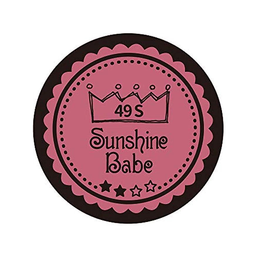 数値アブストラクト達成Sunshine Babe カラージェル 49S カシミアピンク 2.7g UV/LED対応