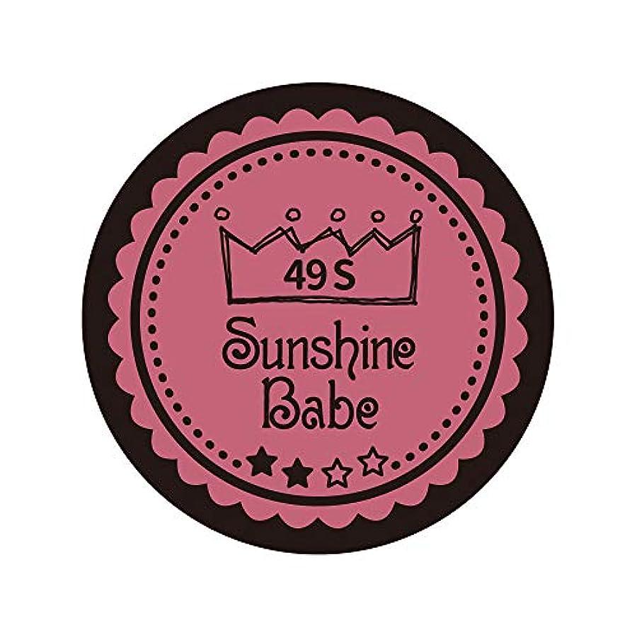 銛敬な作曲家Sunshine Babe カラージェル 49S カシミアピンク 4g UV/LED対応