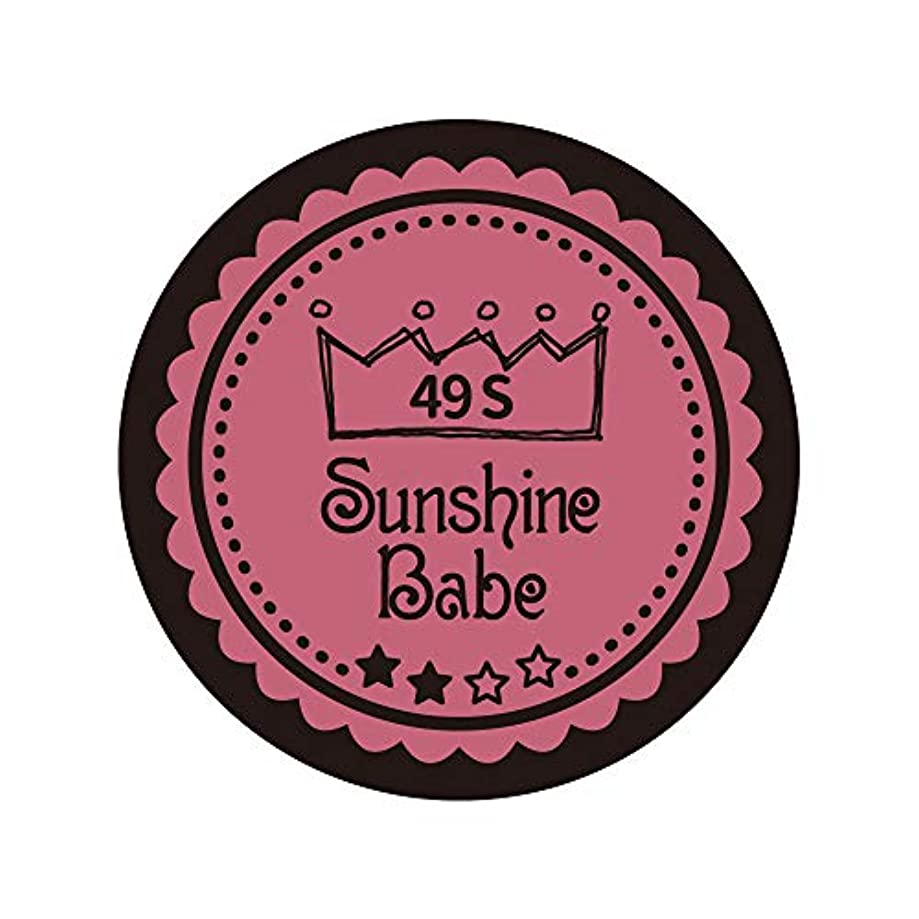 証明するとても多くの信じるSunshine Babe カラージェル 49S カシミアピンク 4g UV/LED対応