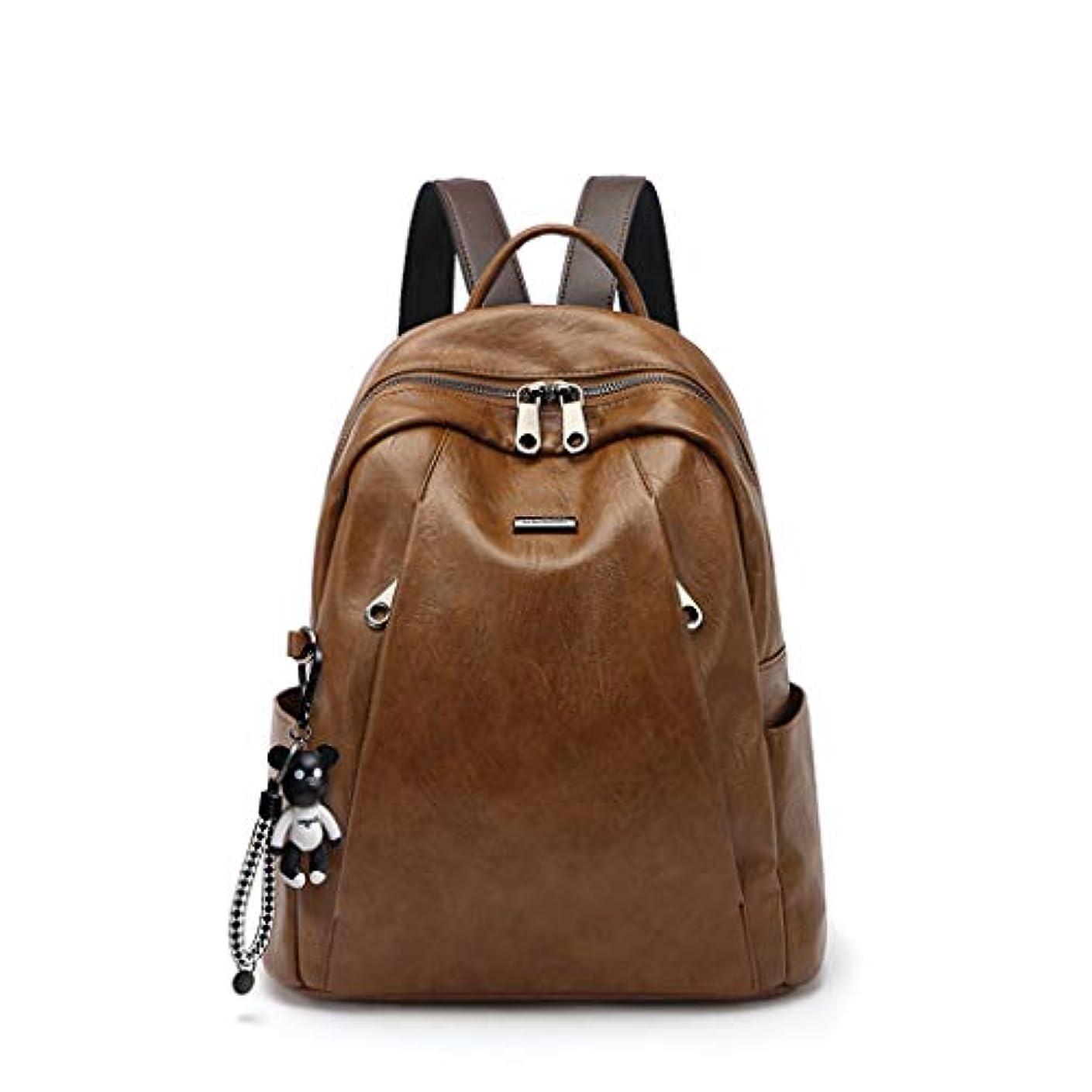 反響する架空の空中AINUOEY レディース リュック ミニ バックパック PUレザー ポシェット Mini Rucksack Pack Bag for Women