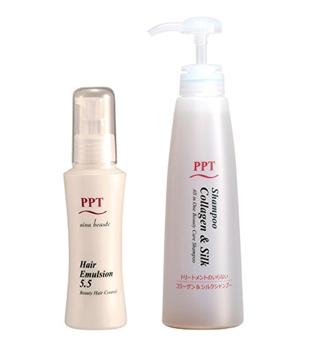 無法者浸透する失速トリートメント不要 PPTコラーゲン&シルクシャンプー乾燥肌~普通肌用(しっとり),PPTヘアエマルジョン5.5セット