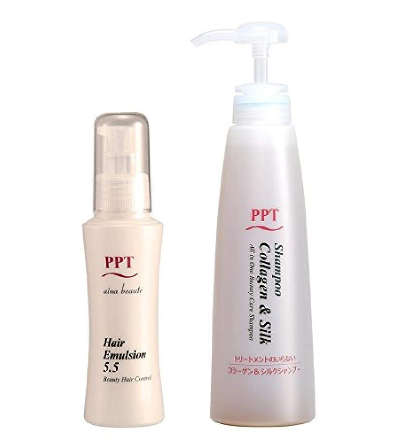 相対サイズ鑑定確立トリートメント不要 PPTコラーゲン&シルクシャンプー乾燥肌~普通肌用(しっとり),PPTヘアエマルジョン5.5セット