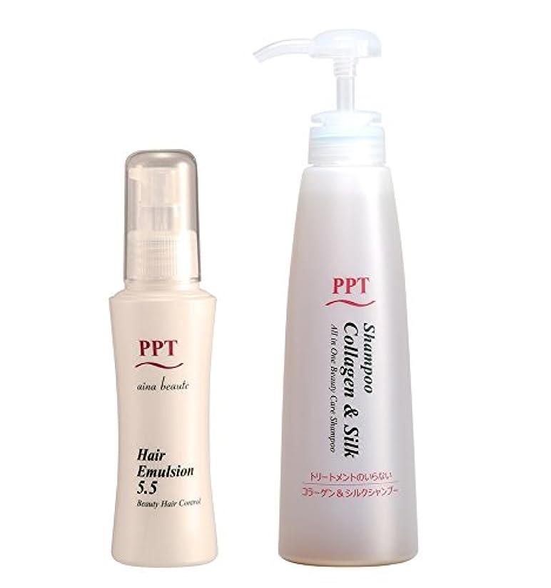顎パットキャッシュトリートメント不要 PPTコラーゲン&シルクシャンプー乾燥肌~普通肌用(しっとり),PPTヘアエマルジョン5.5セット