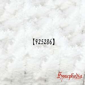 【925286】 (初回生産限定盤)