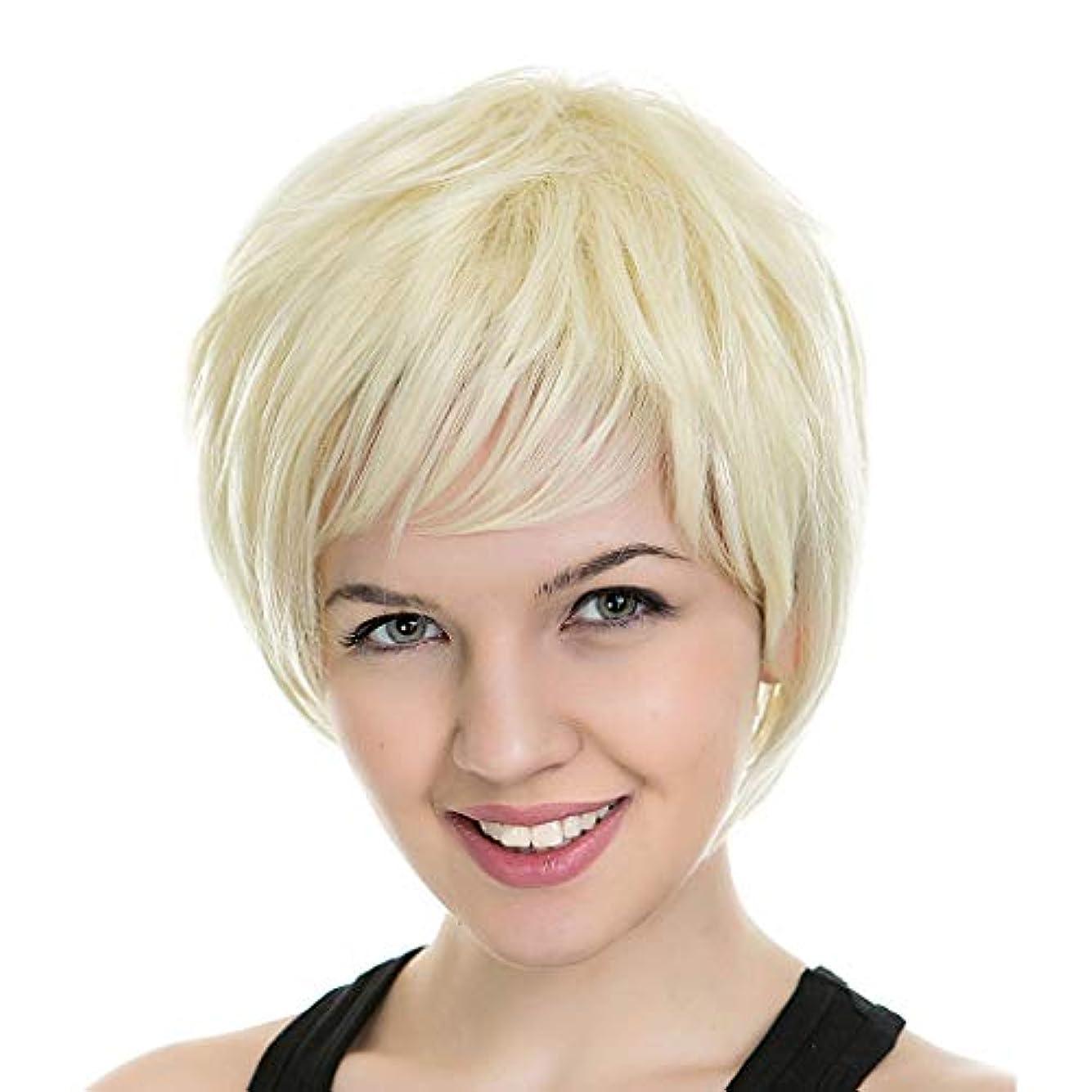 身元贅沢力ウィッグ/レディ/ペールゴールド/平らな前髪/ショートヘア