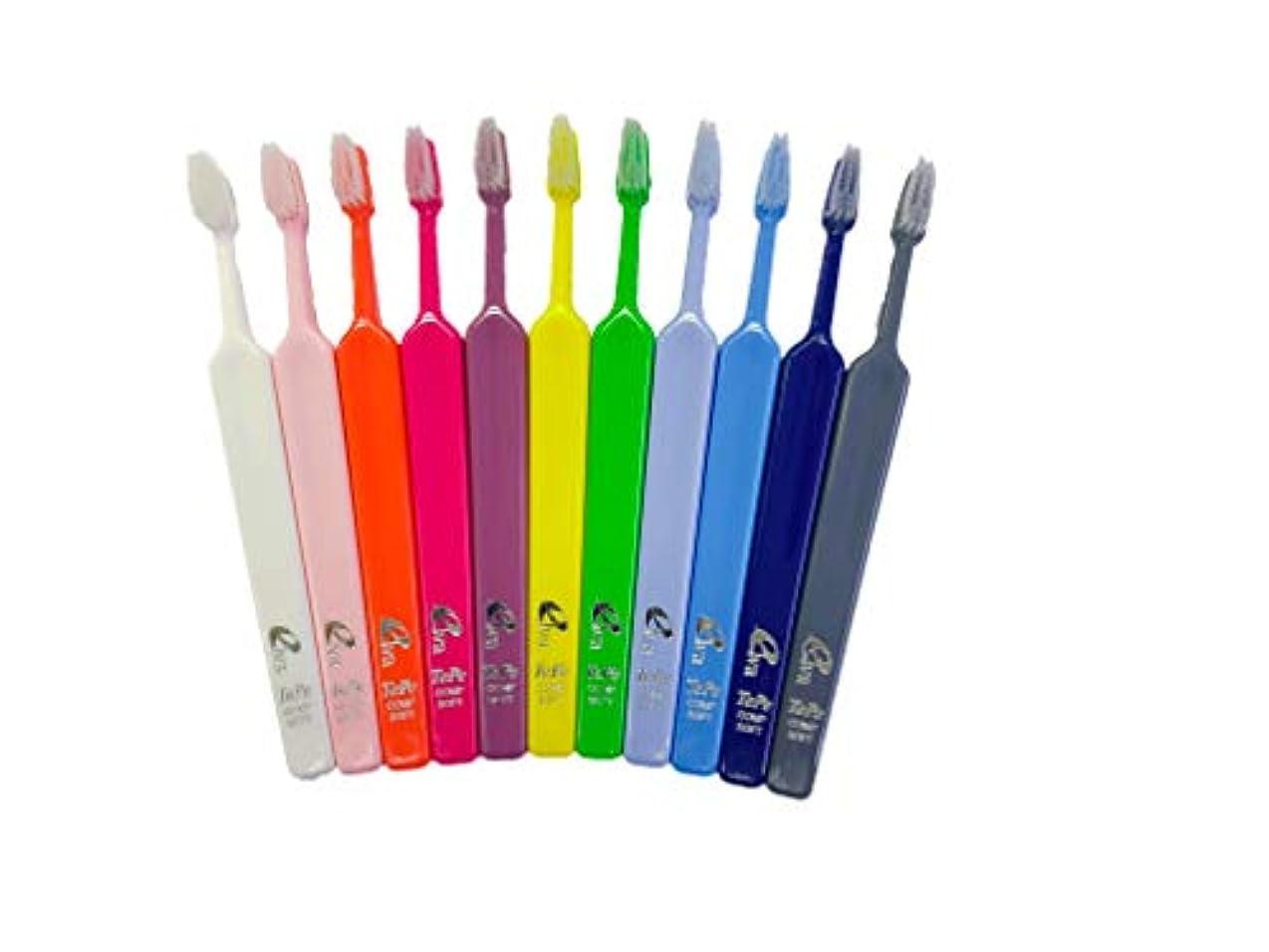 散らす男らしさ拡大する色が選べる! テペ 歯ブラシ コンパクト X-ソフト(極やわらかめ) ミッドナイトブルー 5本