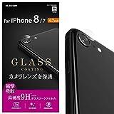 エレコム iPhone 8 ガラスフィルム カメラレンズ保護 【高硬度9Hのガラスコーティングを採用】 iPhone7 対応 PM-A17MFLLNGLP