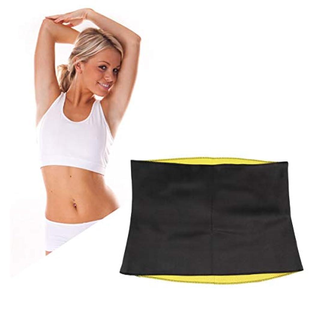 金属蘇生するうまくいけばWomen Adult Solid Neoprene Healthy Slimming Weight Loss Waist Belts Body Shaper Slimming Trainer Trimmer Corsets