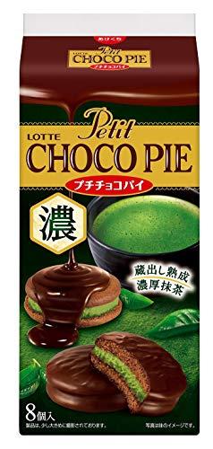 ロッテ プチチョコパイ(蔵出し熟成濃厚抹茶) 1袋(8個) ×5個