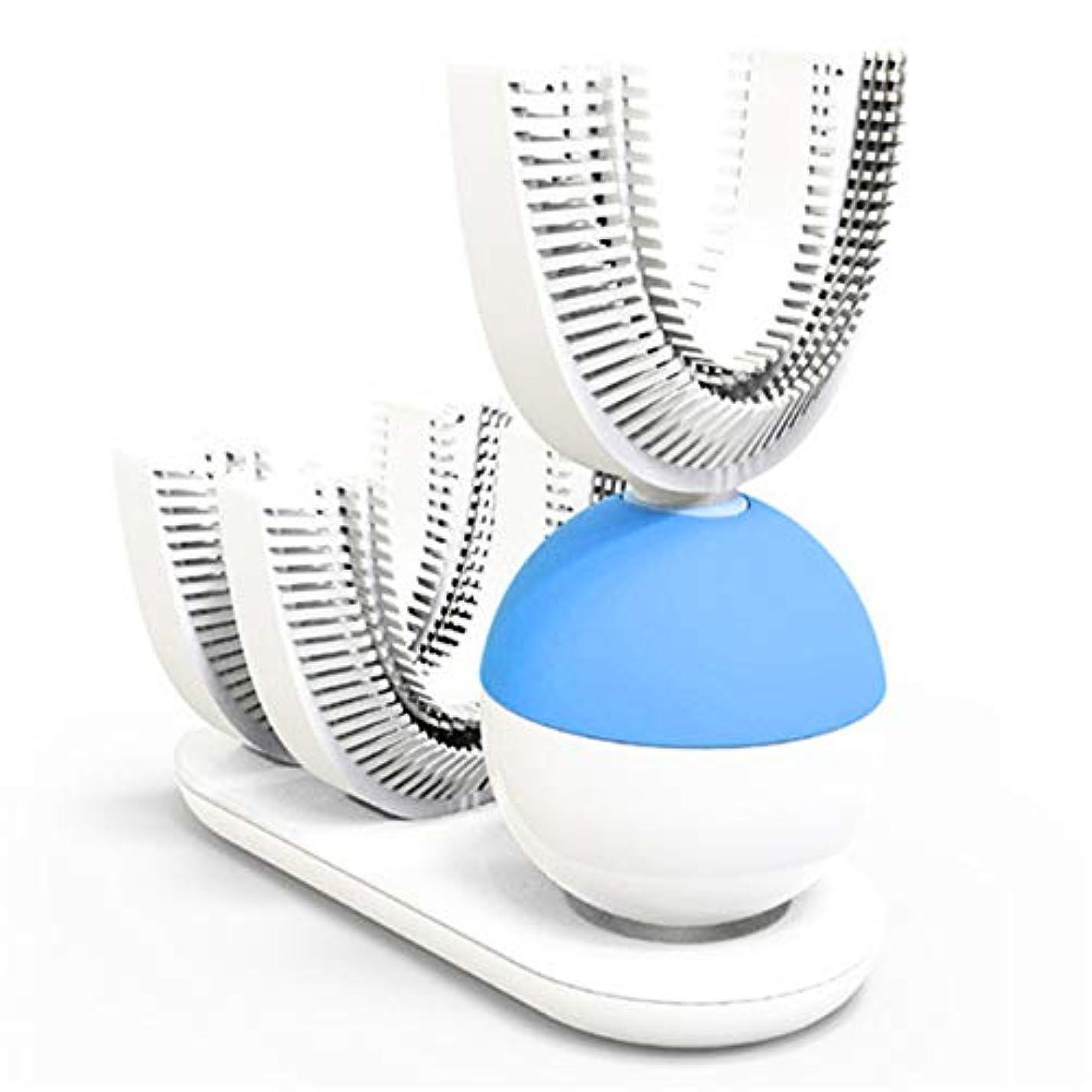 うなり声飼いならす手がかり電動歯ブラシ 自動歯ブラシ U型 360°全方位 超音波 怠け者歯ブラシ ワイヤレス充電 口腔洗浄器 歯ブラシヘッド付き
