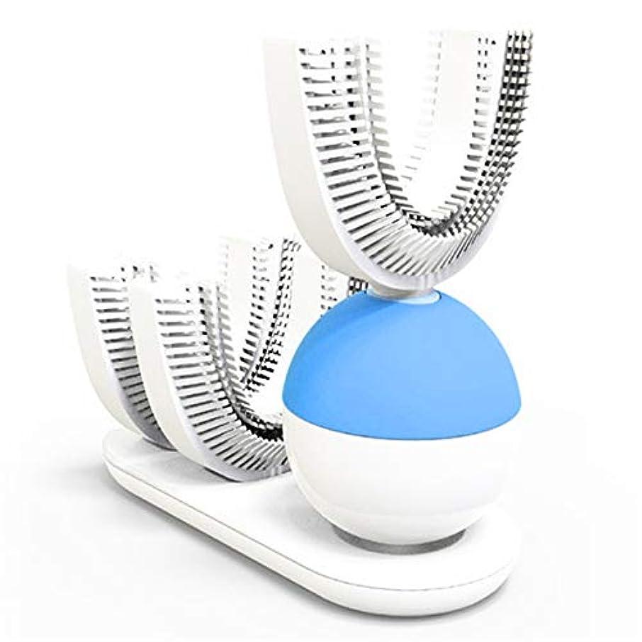雨の会話眠っている電動歯ブラシ 自動歯ブラシ U型 360°全方位 超音波 怠け者歯ブラシ ワイヤレス充電 口腔洗浄器 歯ブラシヘッド付き