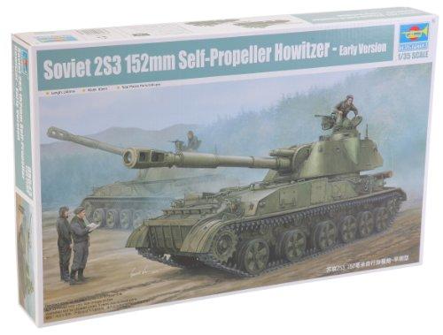 1/35 ソビエト軍 2S3アカーツィヤ 152mm自走榴弾砲