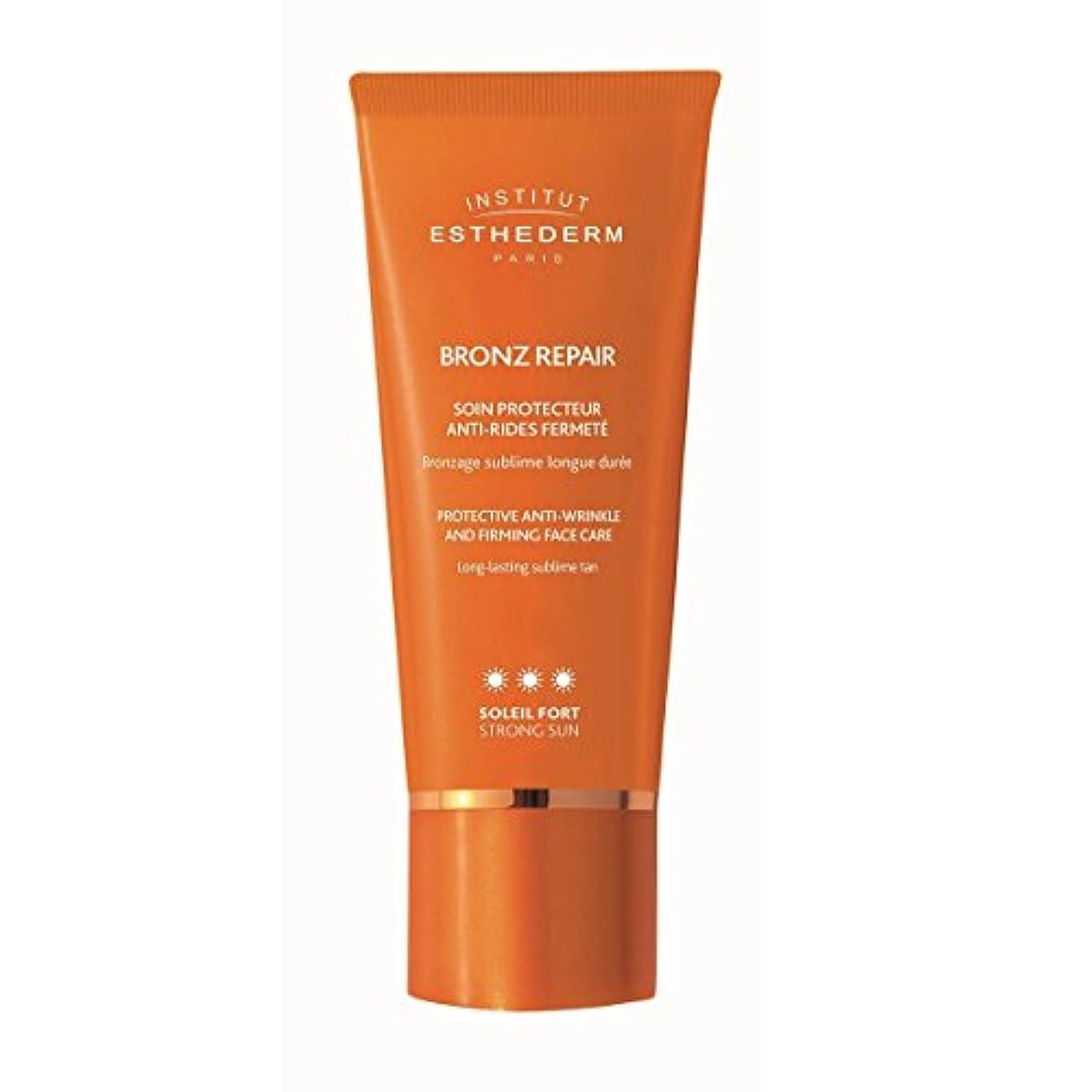 代名詞放送とげInstitut Esthederm Bronz Repair Protective Anti-wrinkle And Firming Face Care Strong Sun 50ml [並行輸入品]