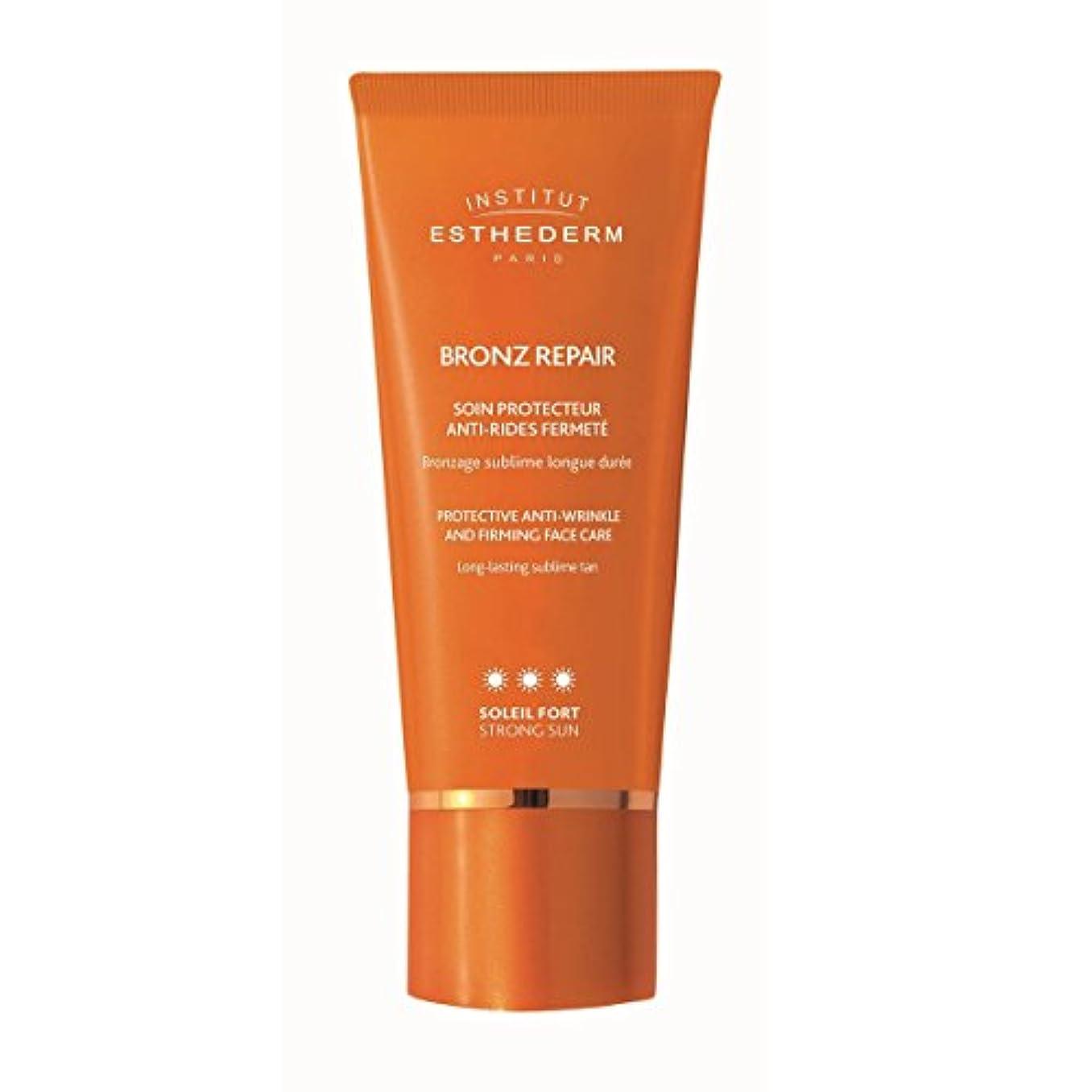 倍率幸運ポーチInstitut Esthederm Bronz Repair Protective Anti-wrinkle And Firming Face Care Strong Sun 50ml [並行輸入品]