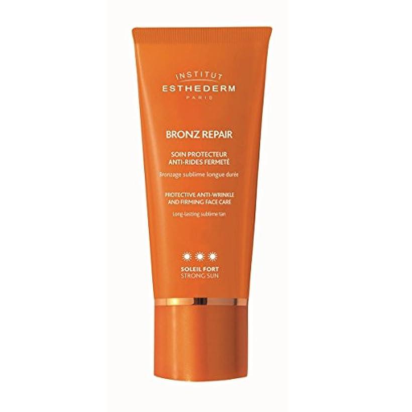 ビリーグロー認証Institut Esthederm Bronz Repair Protective Anti-wrinkle And Firming Face Care Strong Sun 50ml [並行輸入品]
