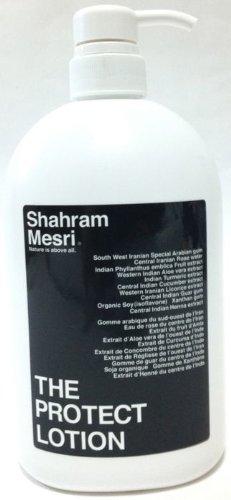 Shahram Mesri(シャハラン・メスリ)
