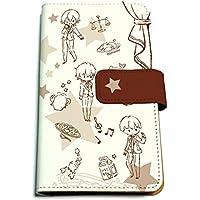 スタミュ 01 ちりばめ team鳳(グラフアートデザイン) 手帳型マルチケース