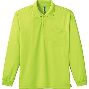 [グリマー] 4.4オンス ドライ 長袖 ポロシャツ [ポケット付] 00335-ALP [メンズ]
